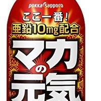 【パワー増強!】精力剤の最強おすすめ人気ランキング10選【2017年最新版】