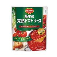 【パスタやピザに!】市販トマトソースのおすすめ人気ランキング10選