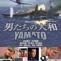 戦争映画のおすすめ50選【おもしろい!】
