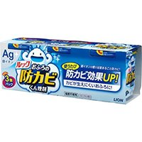 効果的な対策に!防カビ剤のおすすめ人気ランキング10選