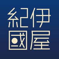 通販アプリのおすすめ人気ランキング20選【買い物に便利!】