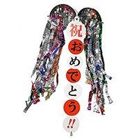 くす玉のおすすめ人気ランキング11選【パーティー・イベントに!】