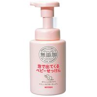 おすすめの市販ベビーシャンプー7選【安全でコスパも抜群!】