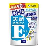 ビタミンEサプリのおすすめ人気ランキング7選【肌荒れ・肩こり対策にも!】