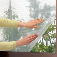 窓用断熱シートのおすすめ人気ランキング7選【節電・暖房効果バツグン!】