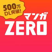 無料漫画アプリのおすすめ人気ランキング20選【全巻読み放題も⁉】
