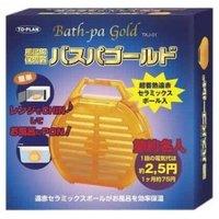 風呂湯保温器のおすすめ人気ランキング5選