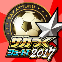 サッカーゲームアプリのおすすめ人気ランキング20選【育成・アクション系も!】