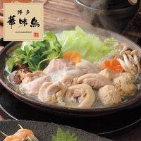 お取り寄せ鍋のおすすめ人気ランキング15選【ご自宅でご当地の味を満喫!】