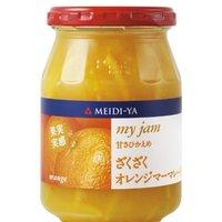マーマレードのおすすめ人気ランキング7選【色んなレシピに使える!】