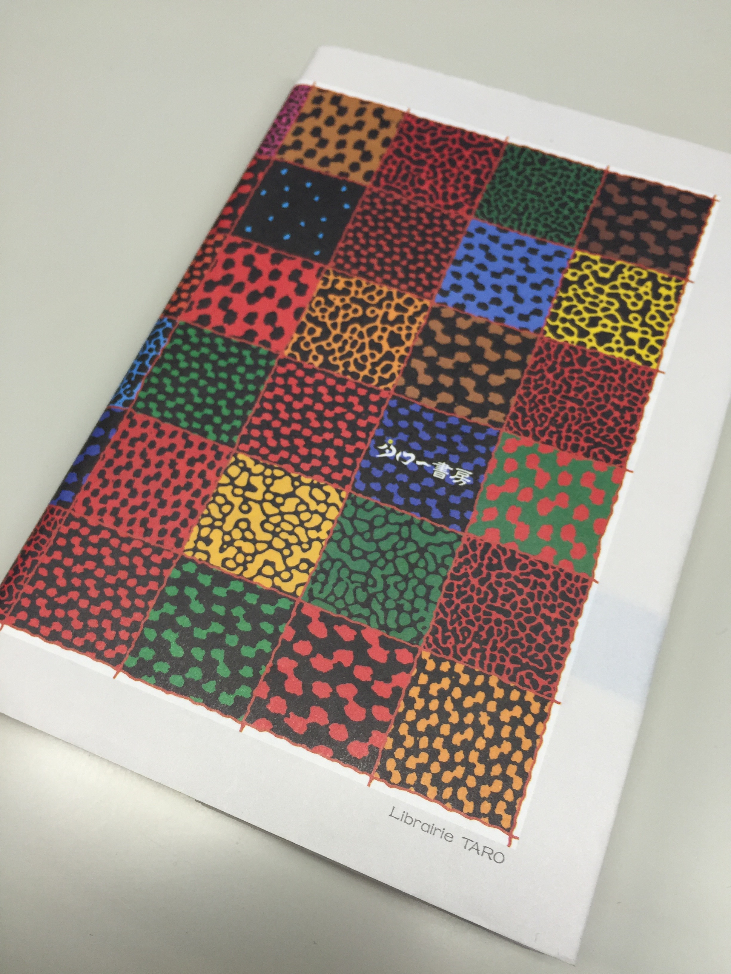 ▲デザイン性のあるブックカバー
