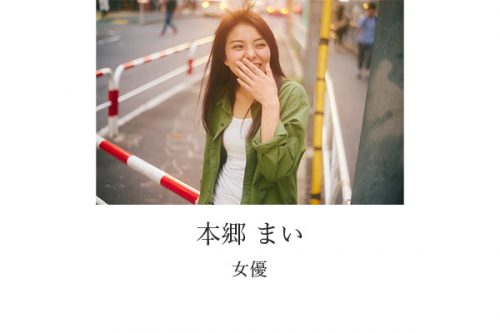 maihongo_profile