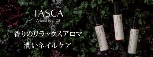TASCA_CuticleOil_撮影_161206