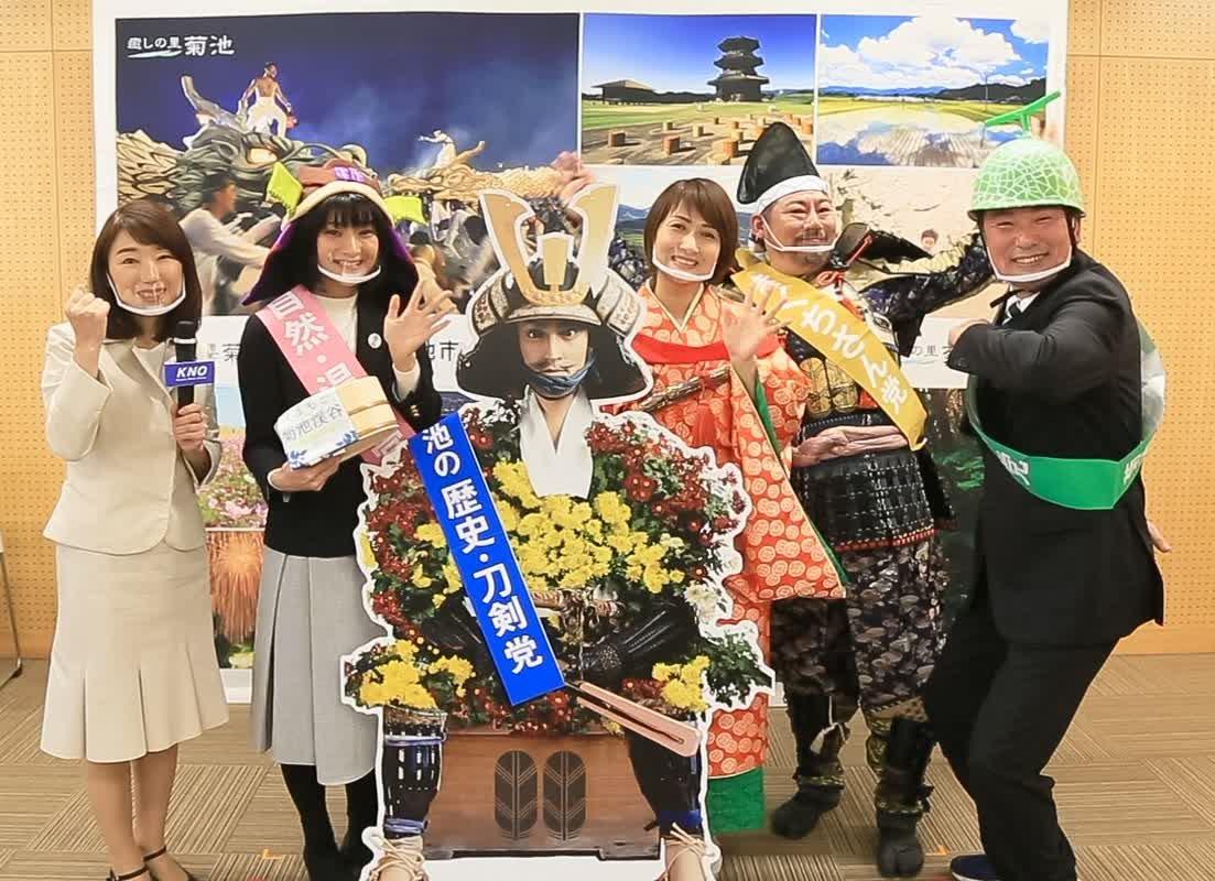 本日「KKTてれビタ」で菊池ファンクラブが紹介されます!に関する画像