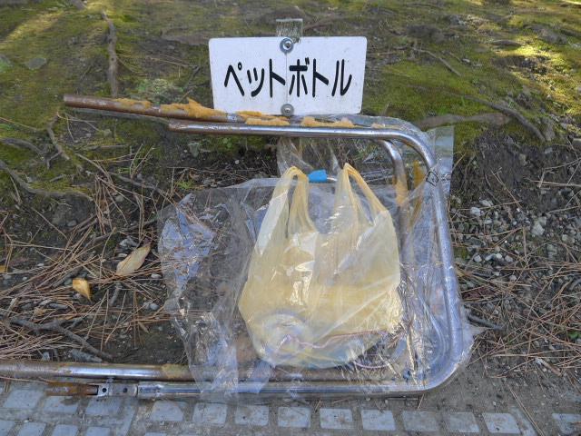 リサイクルから考える日本のゴミ...