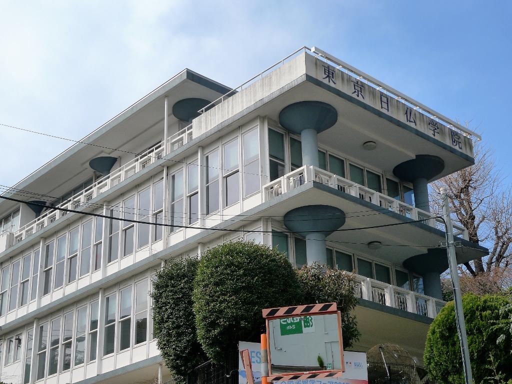 """坂倉準三による名建築""""旧東京日..."""