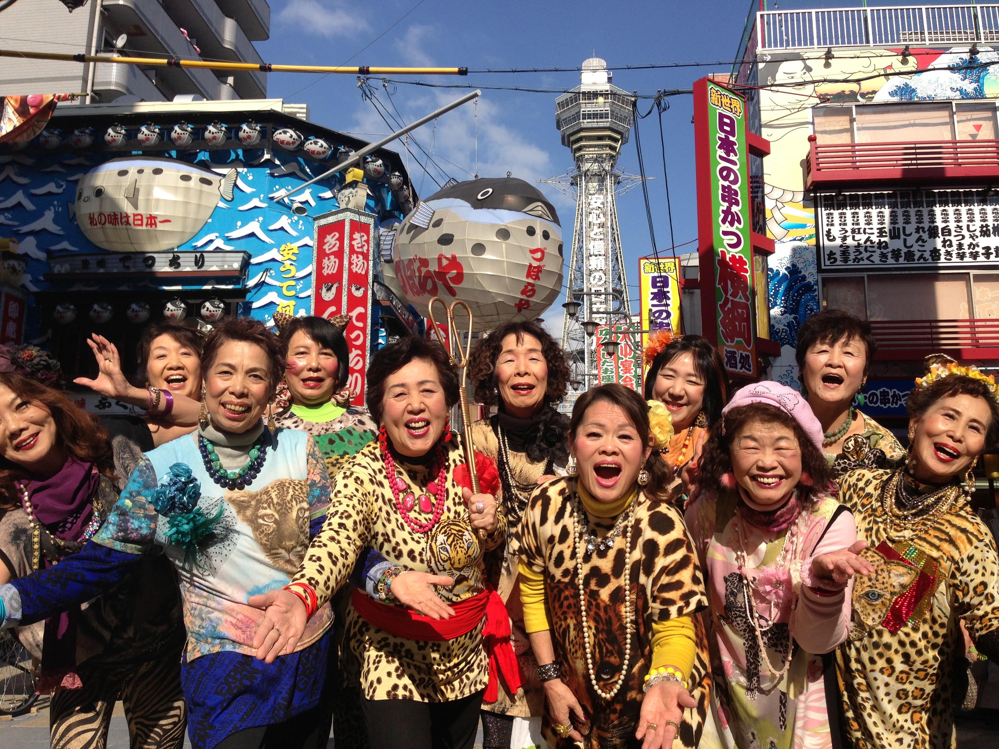 「大阪のおばちゃん」の画像検索結果