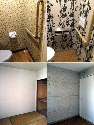 改修前(左上)と改修後(右上)のトイレ。かつてあった和室(左下)と、転用後の洋室(右下)