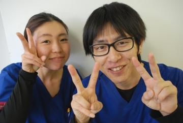 あい整骨院コノミヤ若江岩田