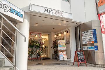MJG接骨院 渋谷神南院