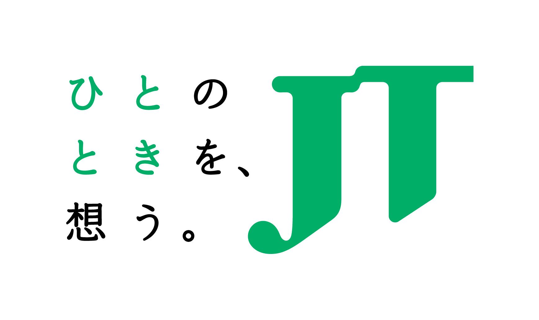JT(日本たばこ産業) ロゴ