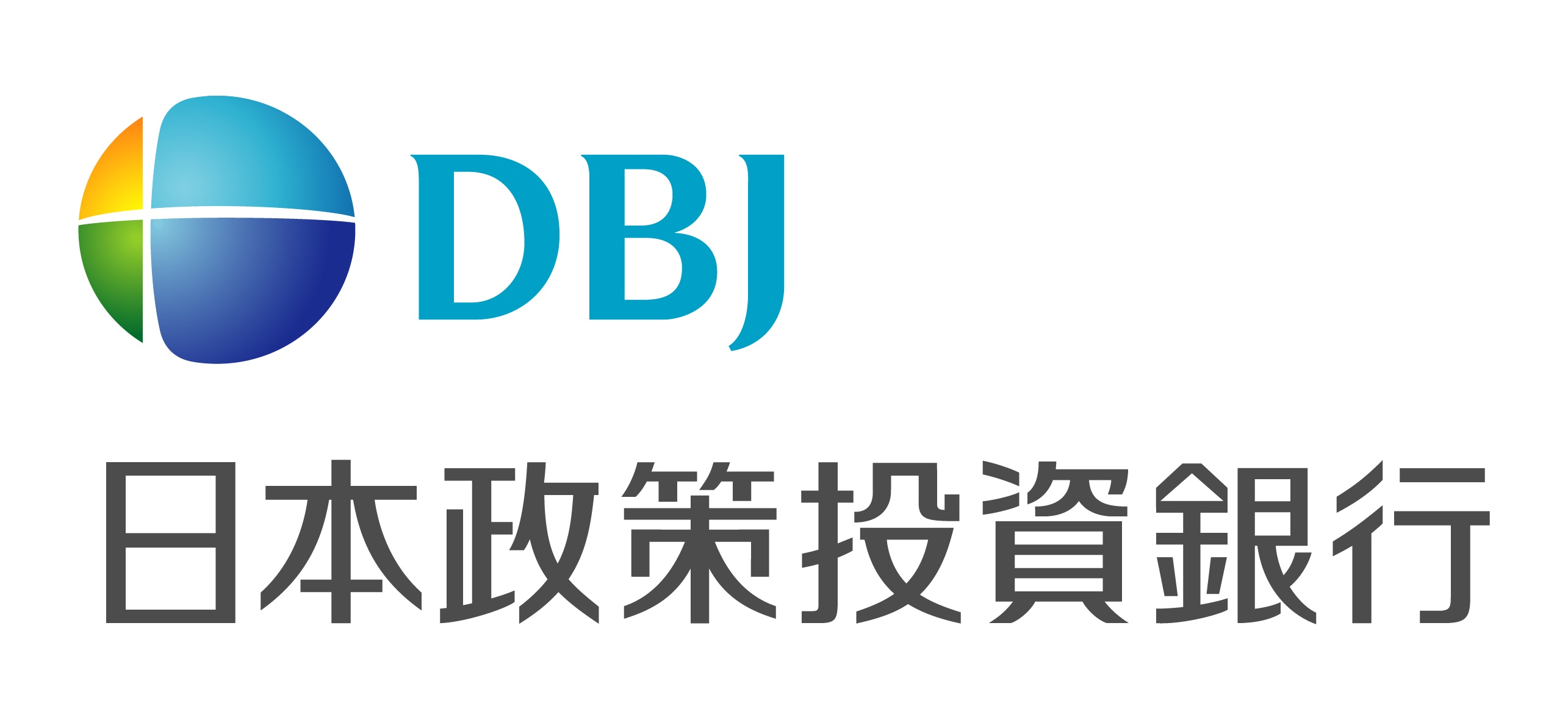 株式会社日本政策投資銀行ロゴ