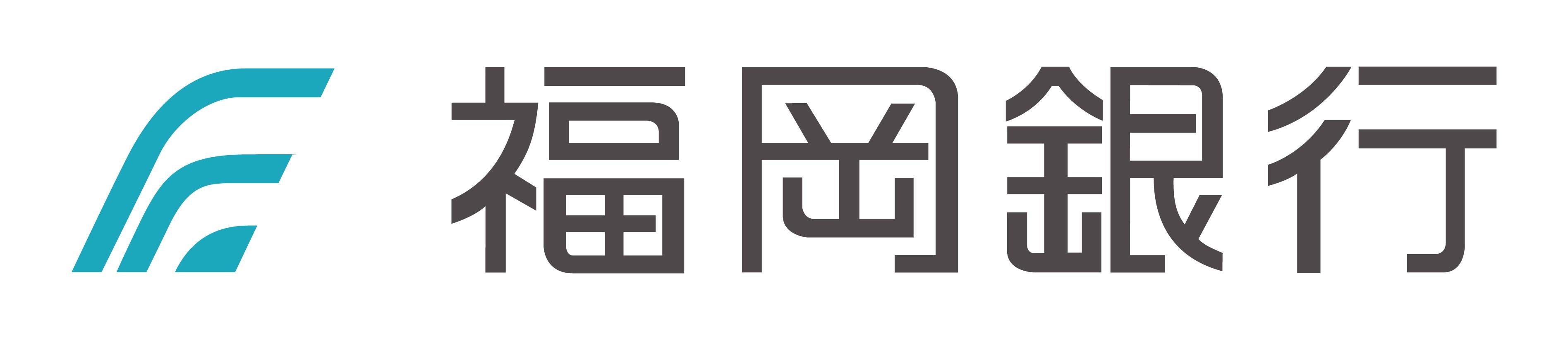 福岡 銀行