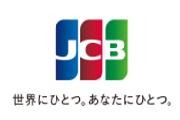 株式会社ジェーシービー(JCB)ロゴ