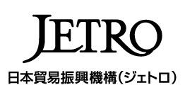日本貿易振興機構(JETRO) ロゴ
