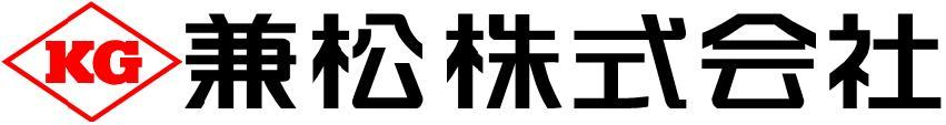 兼松株式会社ロゴ