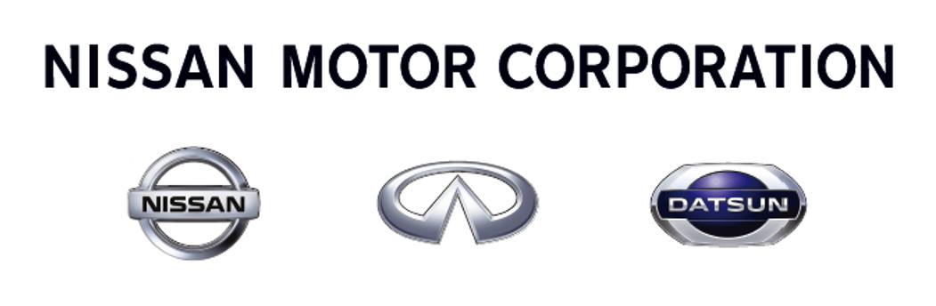 日産自動車株式会社ロゴ