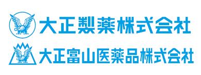 大正製薬グループ(大正製薬株式会社・大正富山医薬品株式会社)ロゴ