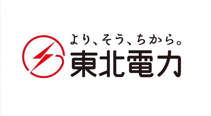 東北電力株式会社ロゴ