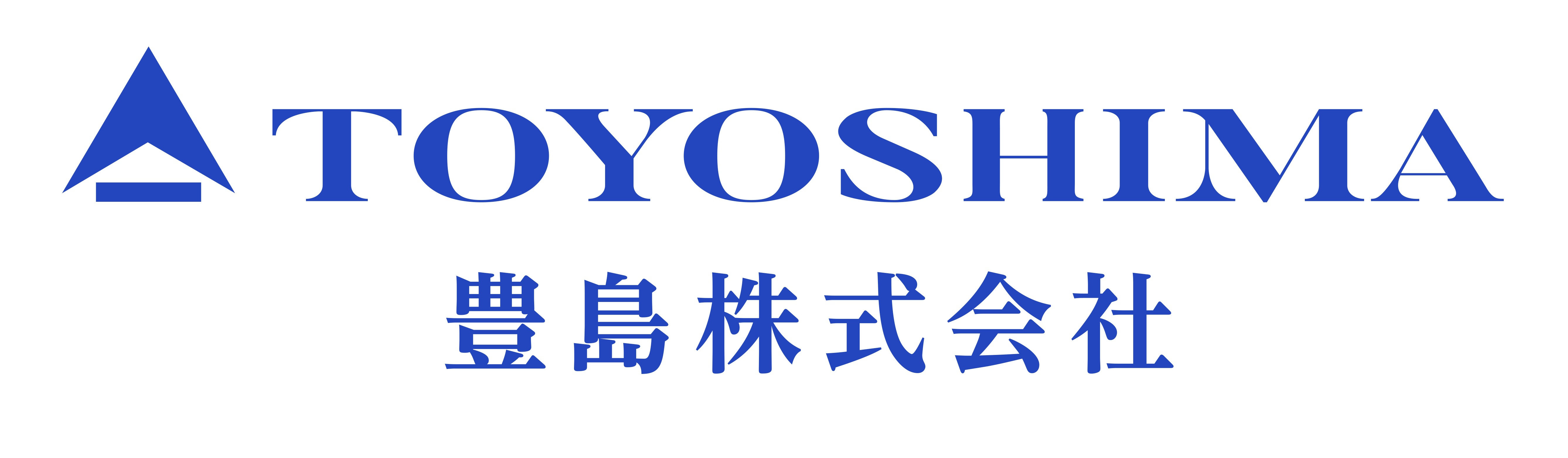豊島株式会社ロゴ