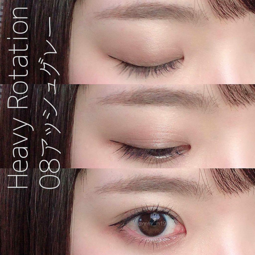「きれいな眉毛を作る【コンシーラーの使い方】って?初心者さん向けの選び方も解説!」の画像(#105678)
