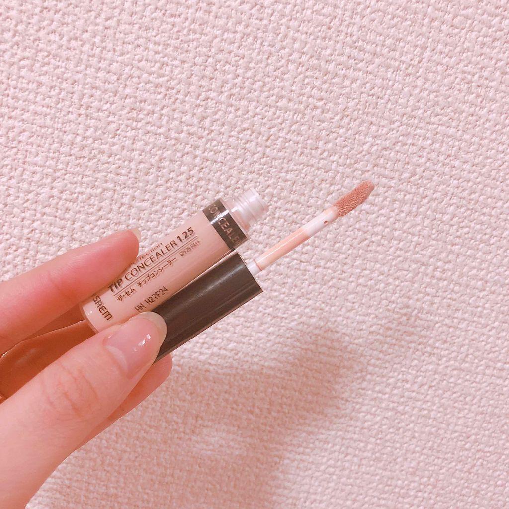 「きれいな眉毛を作る【コンシーラーの使い方】って?初心者さん向けの選び方も解説!」の画像(#105681)