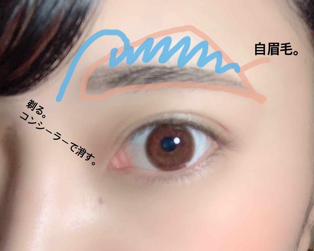 「きれいな眉毛を作る【コンシーラーの使い方】って?初心者さん向けの選び方も解説!」の画像(#105687)