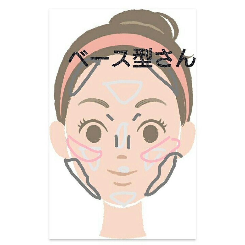【顔型別】コンプレックスとバイバイ。小顔になれるメイク術をマスター!の画像