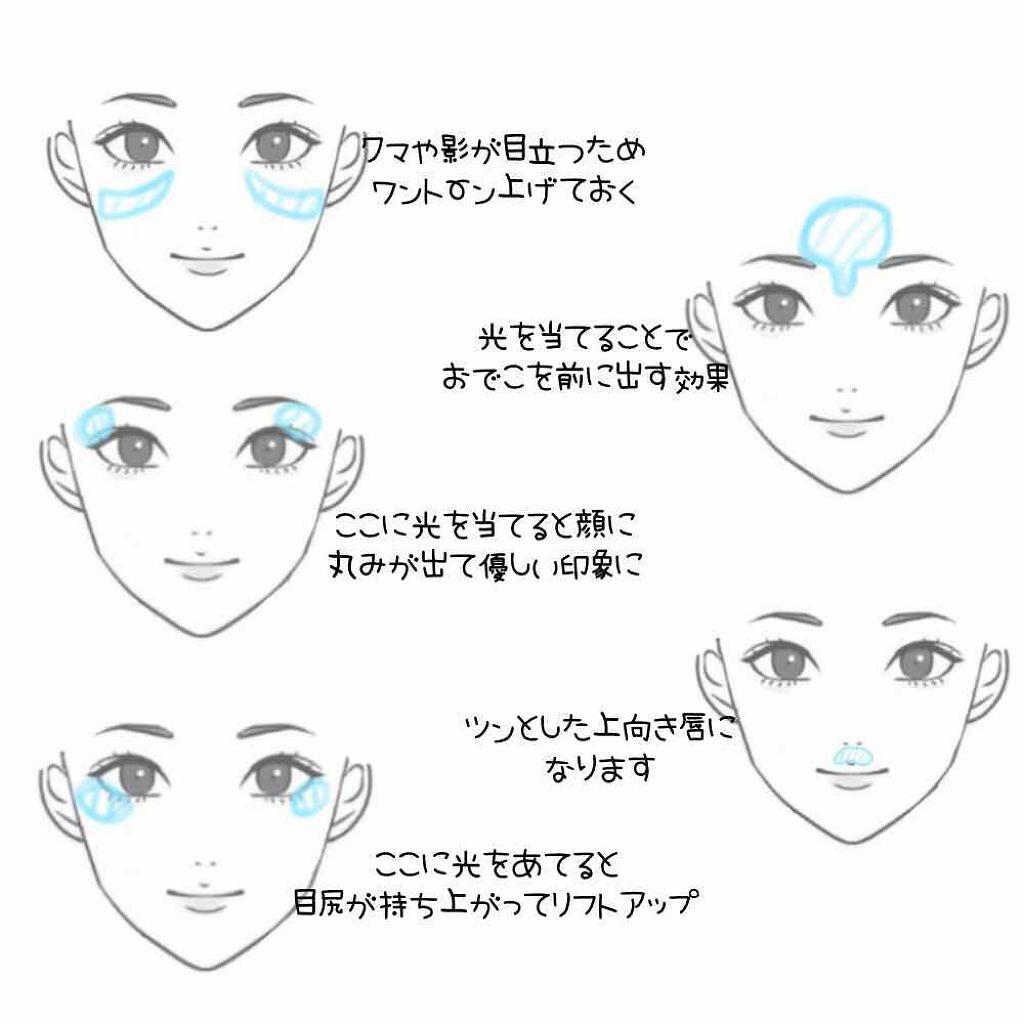 「≪面長解消≫初心者でも簡単!面長を小顔に見せるメイク術7つのポイント」の画像(#109398)