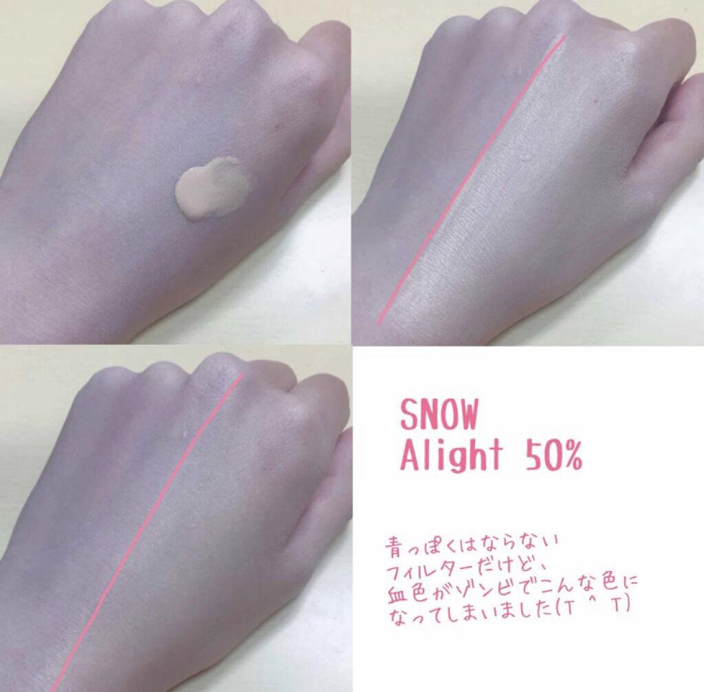 「気になる肌悩みを光でカバー!おすすめツヤ系ファンデーション15選&自然なツヤ肌の作り方」の画像(#110383)