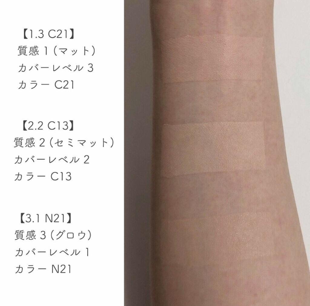 「ツヤ肌が作れるファンデーションおすすめ15選!プチプラ/デパコス/カバー力などお悩み別にご紹介」の画像(#110396)