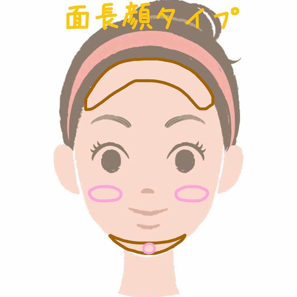 「【面長さんのメイク術】小顔を叶えるとっておきの「チークの入れ方」お教えします♡」の画像(#112877)