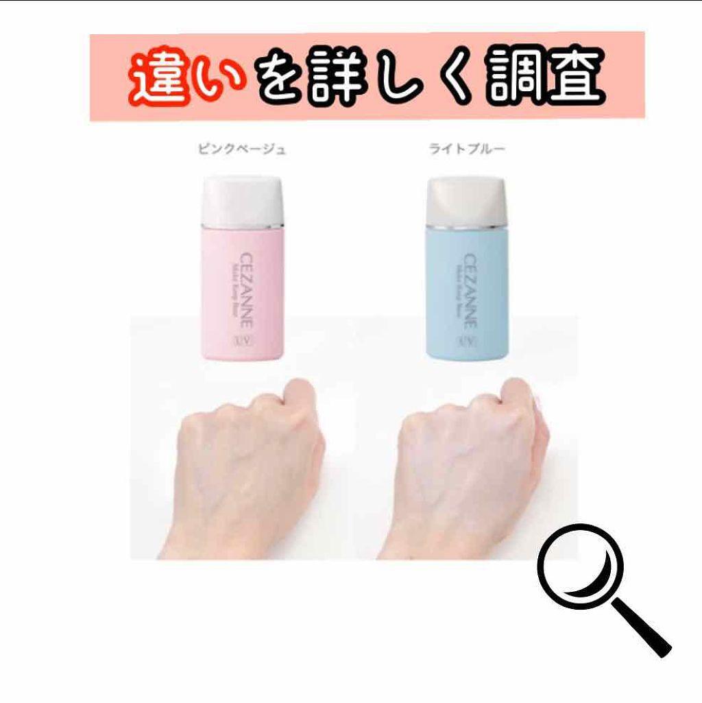 「プチプラで美肌仕上げ。¥1,000以下で買える優秀アイテム | ベースメイク編」の画像(#113962)