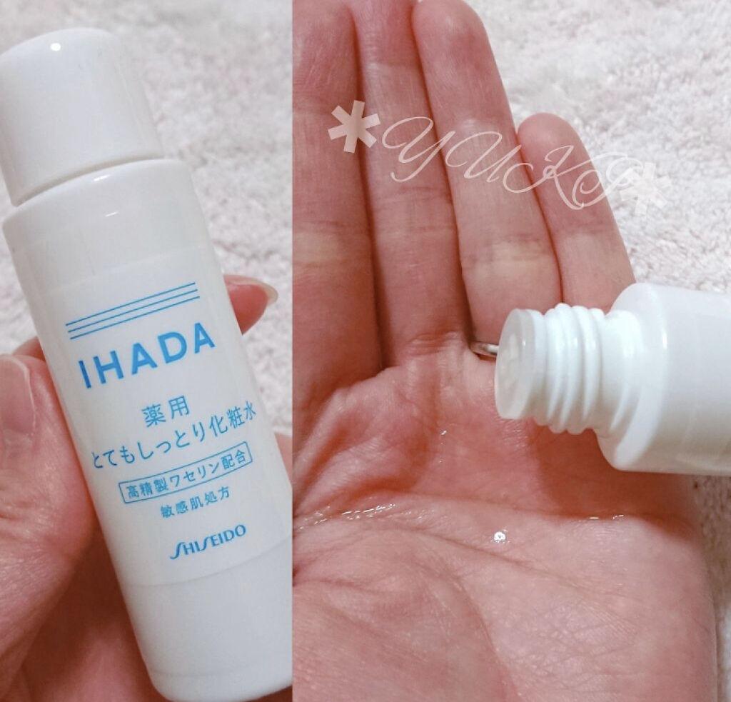 「保湿重視のスキンケア術で目指せ美肌!化粧水&クリームのおすすめ人気ランキング24選」の画像(#115768)