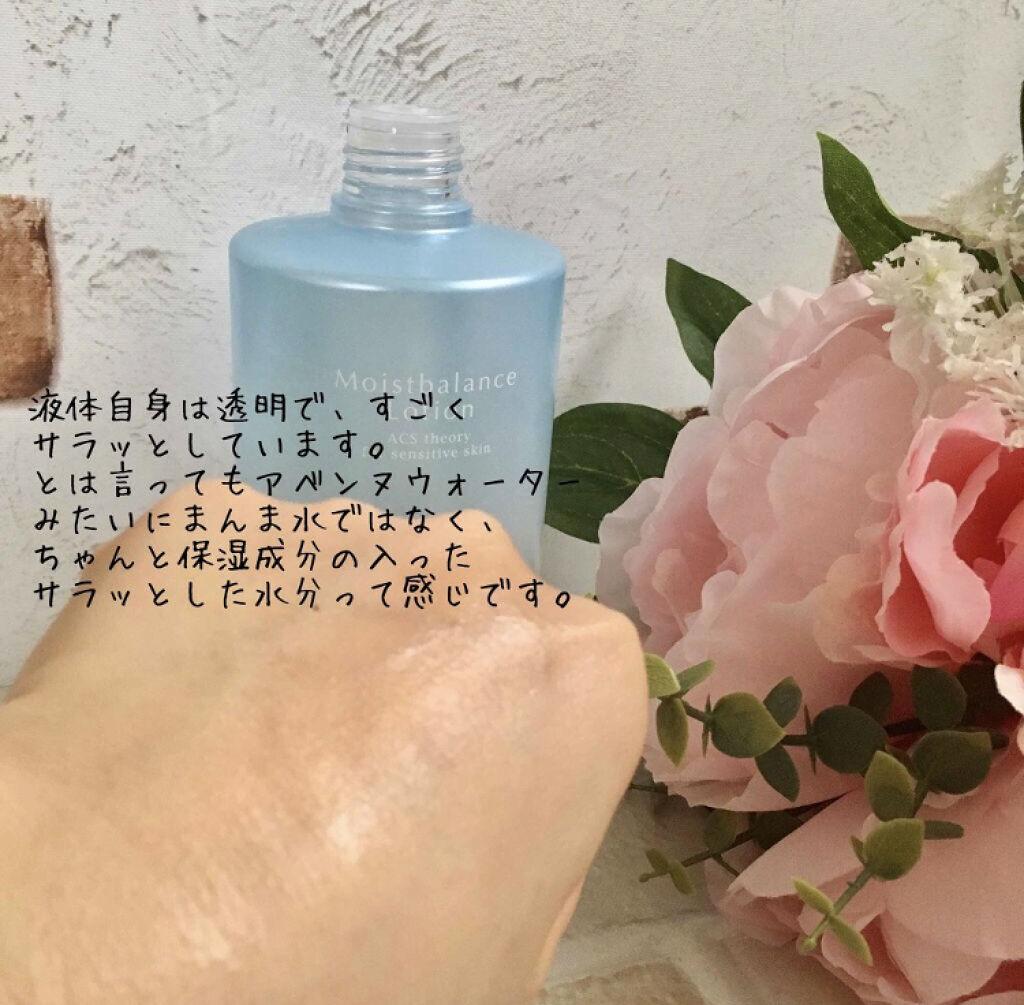 「保湿重視のスキンケア術で目指せ美肌!化粧水&クリームのおすすめ人気ランキング24選」の画像(#115789)