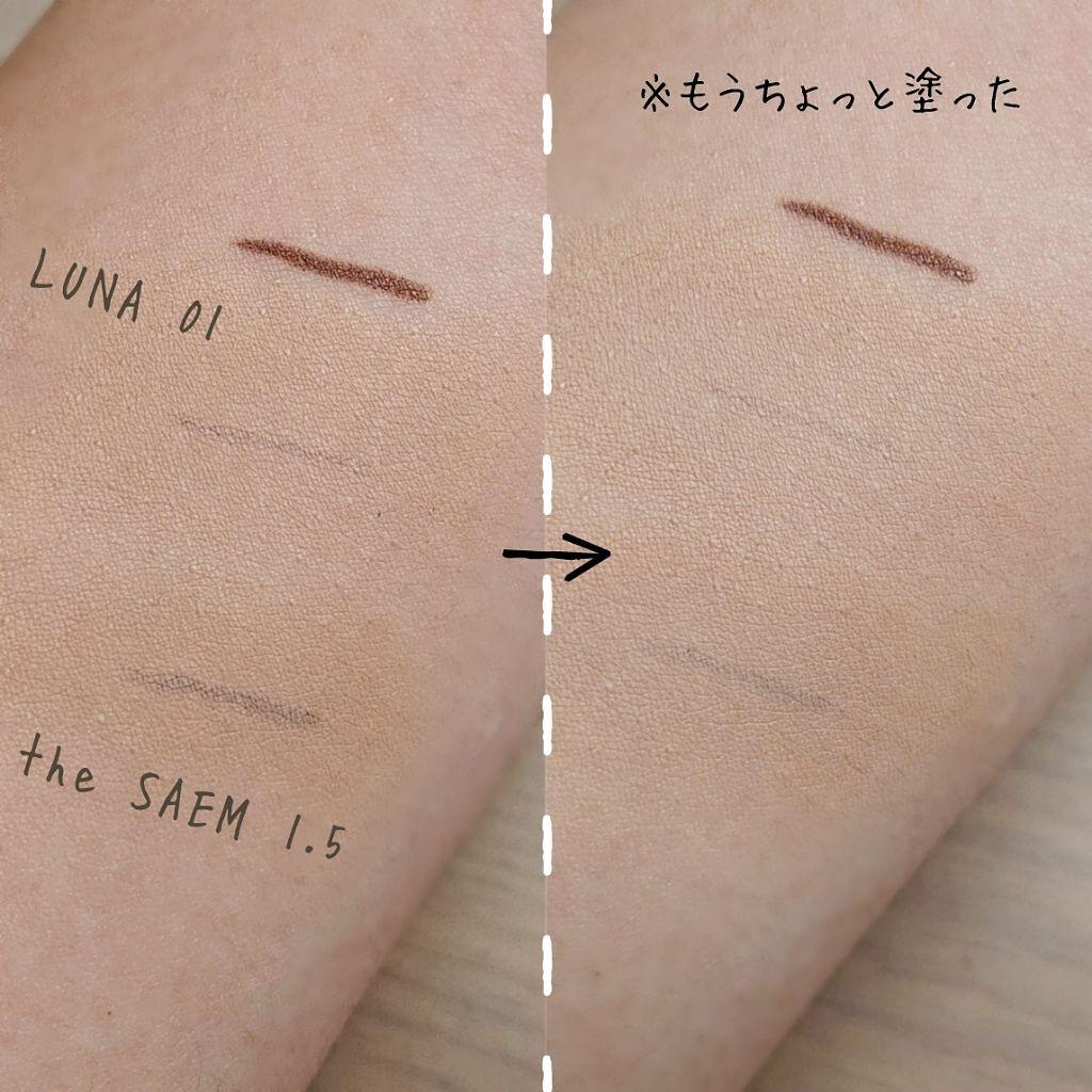 「韓国コスメのおすすめ下地ランキング17選。リアルに使える人気アイテムをゲットせよ。」の画像(#116388)