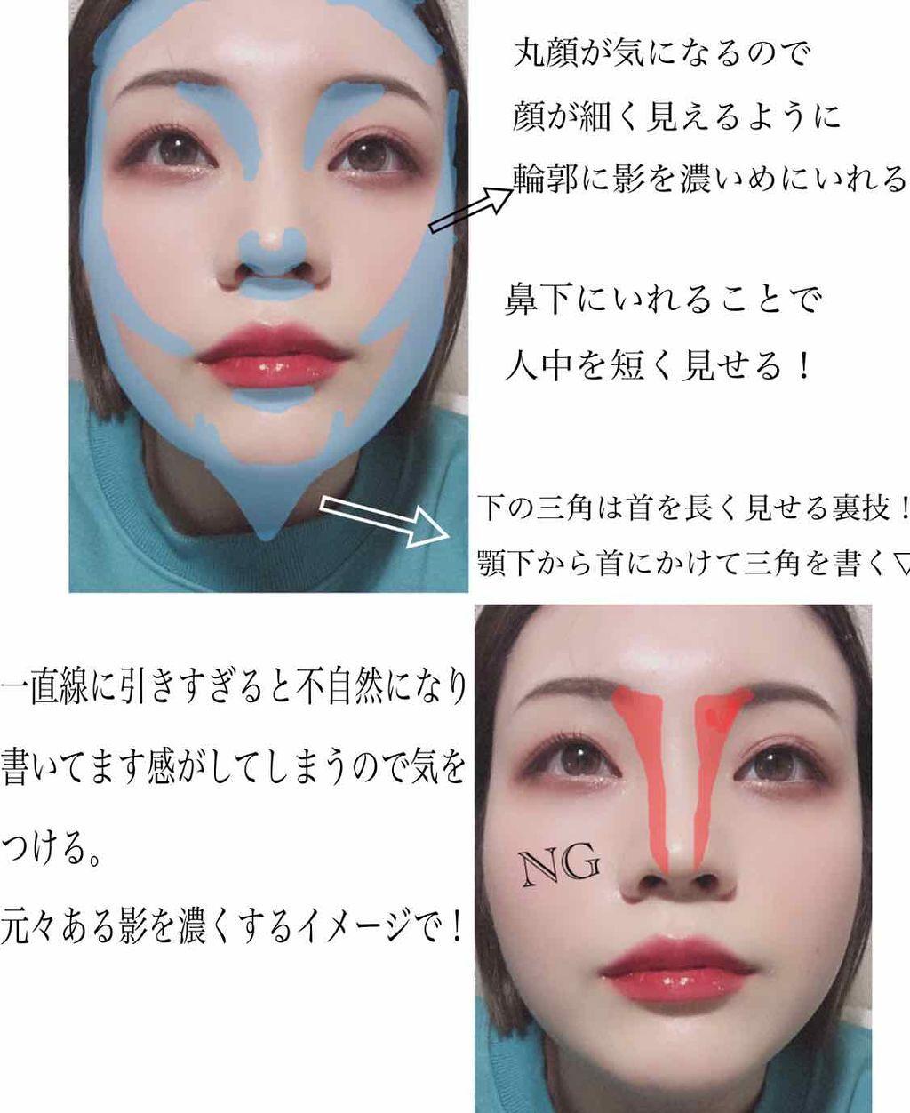 「知らなきゃ損!顔のタイプ別シェーディングの入れ方とおすすめ商品15選」の画像(#116619)