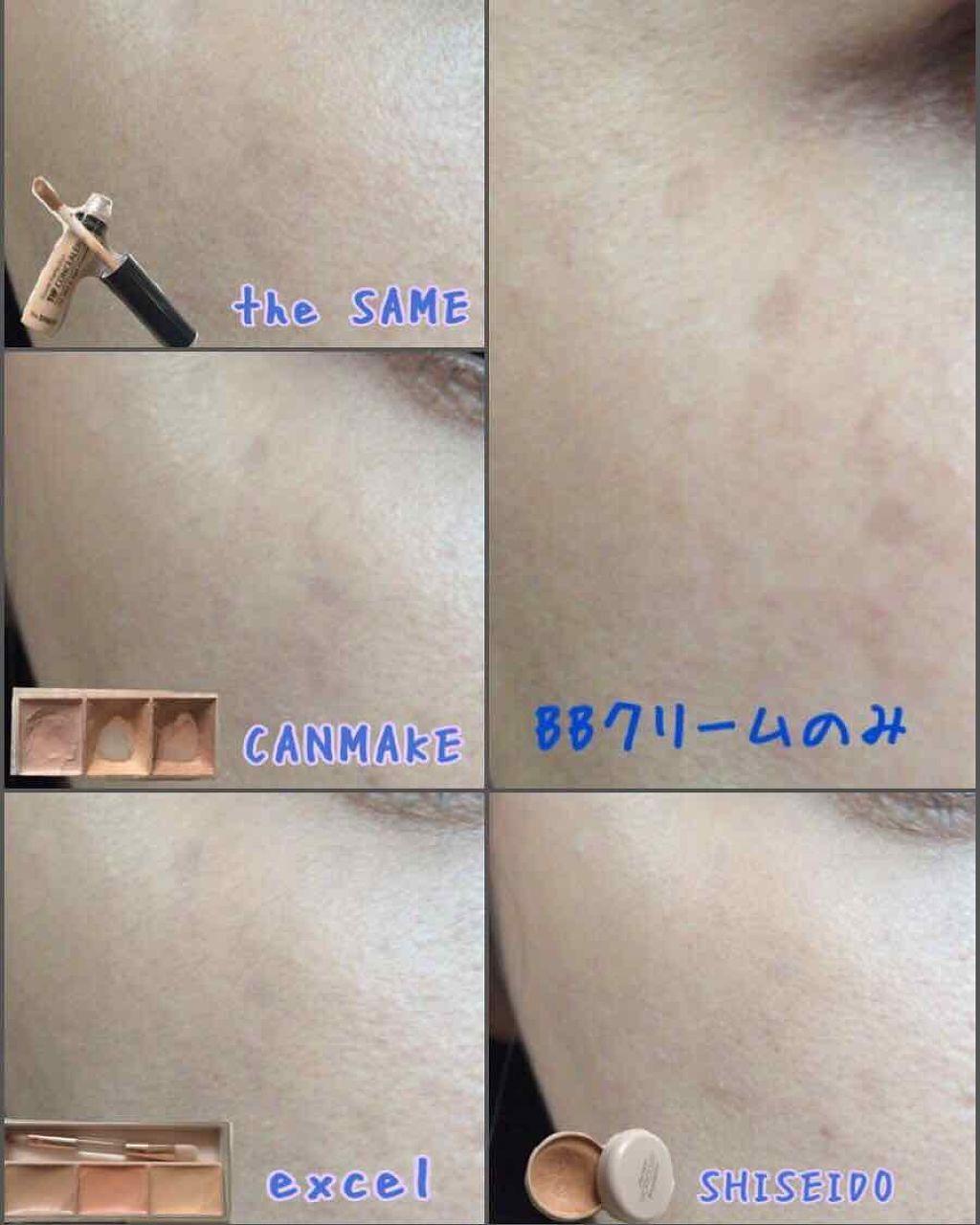 「1000円以下の最強商品。the SAEM(ザセム)コンシーラーの使い方・色選びまで徹底紹介。」の画像(#117922)