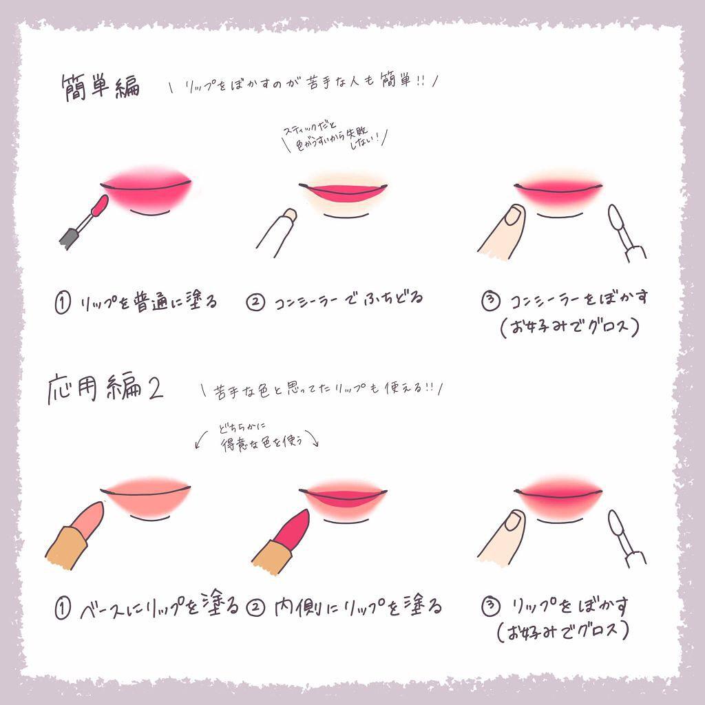 「1000円以下の最強商品。the SAEM(ザセム)コンシーラーの使い方・色選びまで徹底紹介。」の画像(#117929)
