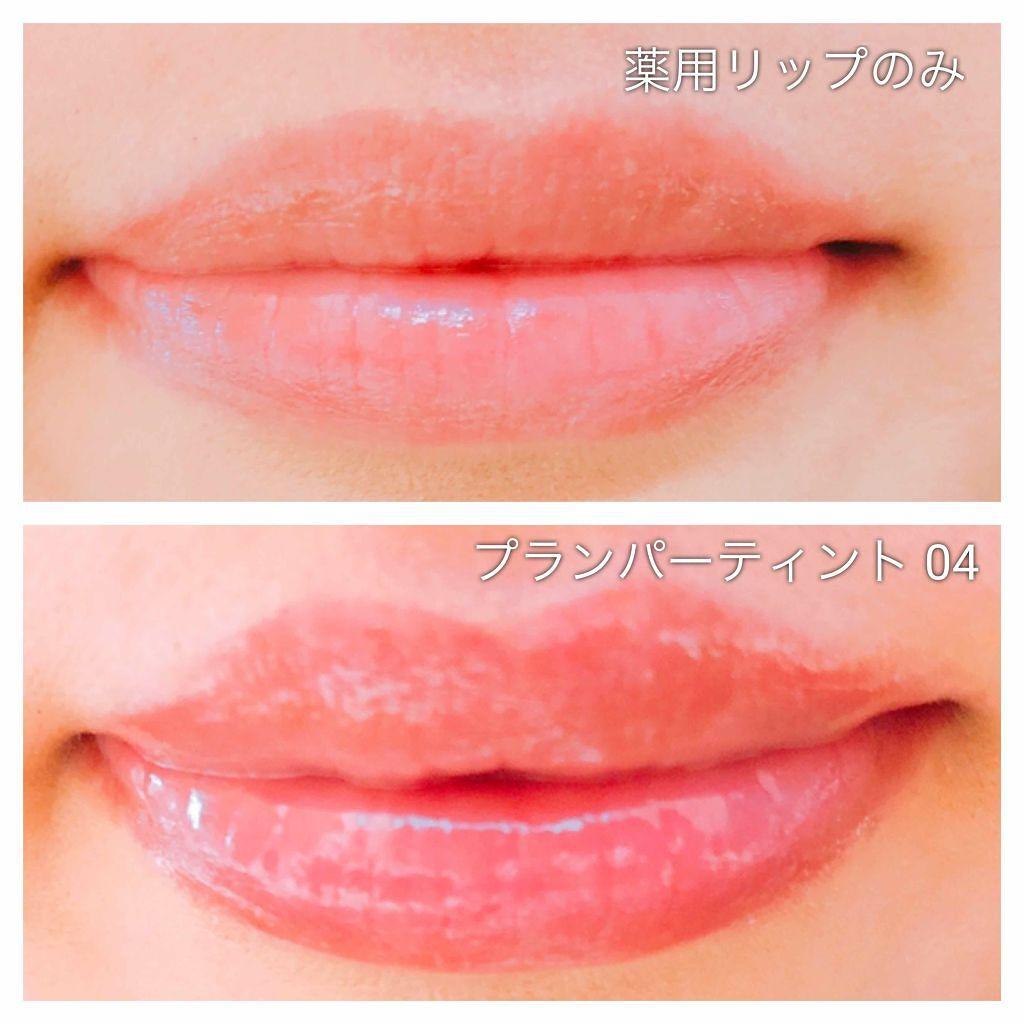 「ブルーリップで唇に透明感&おしゃれ感を|おすすめブルーリップ6選&使い方を解説!【プチプラ・デパコス】」の画像(#123153)